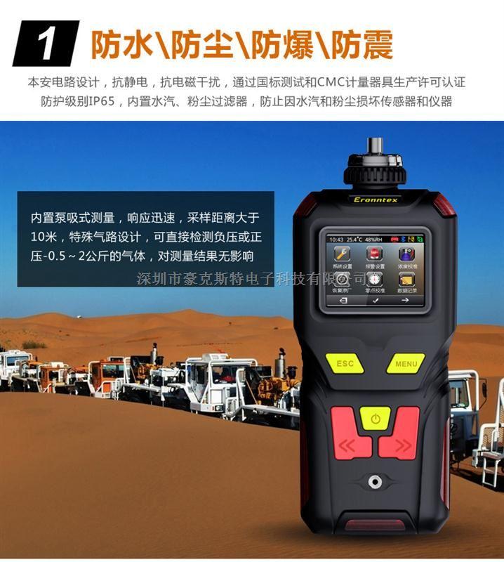 便携式臭氧检测仪带数据打印导出数据O3臭氧浓度检测仪厂家直销