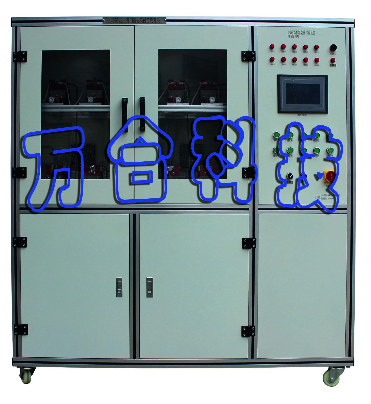10路溫控器老化檢測設備WH-KX02-905B.jpg
