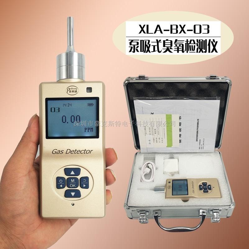 便携式氢气检测仪N2气体报警仪分析仪泵吸式检测仪厂家直销包邮