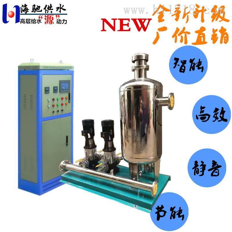高区变频供水增压设备