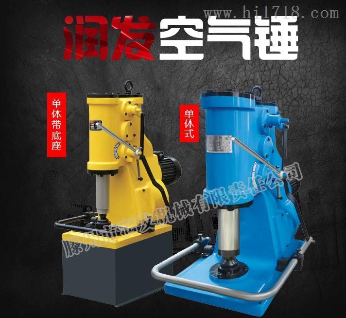 厂家生产 C41-6kg空气锤 金银首饰加工非常灵活