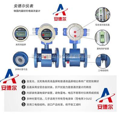 ADL-150K1C4E2流量计价格