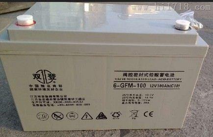 双登蓄电池6-GFM-100报价
