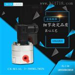 微小椭圆齿轮传感器 适用多种工况微小椭圆齿轮传感器