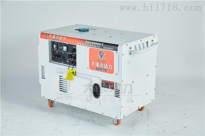 15kw三相柴油发电机价格