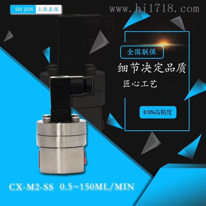 CX-M3-AL腐蚀性液体微小椭圆齿轮流量计厂家直销