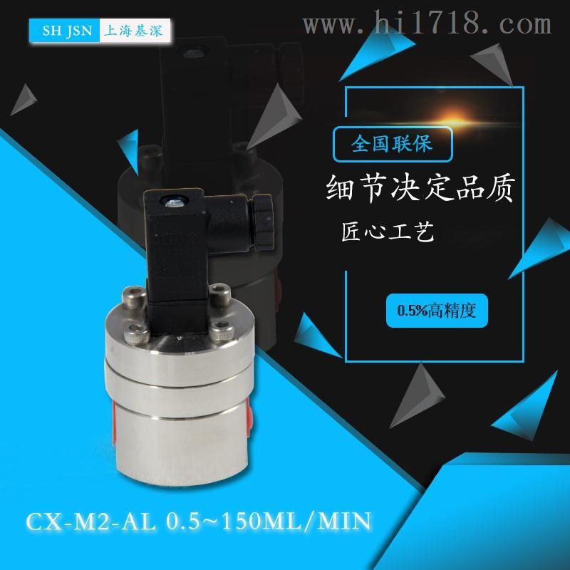 CX-M6-SS 机油微小椭圆齿轮流量计国家发明专利