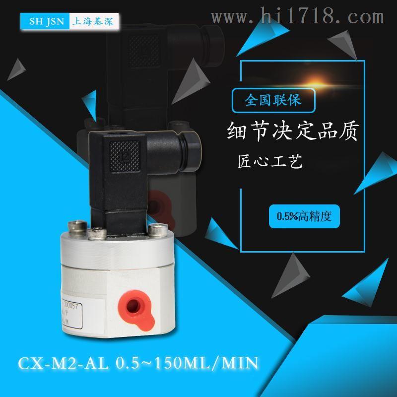 CX-M2-AL齿轮油微小椭圆齿轮流量计使用寿命达8年以上