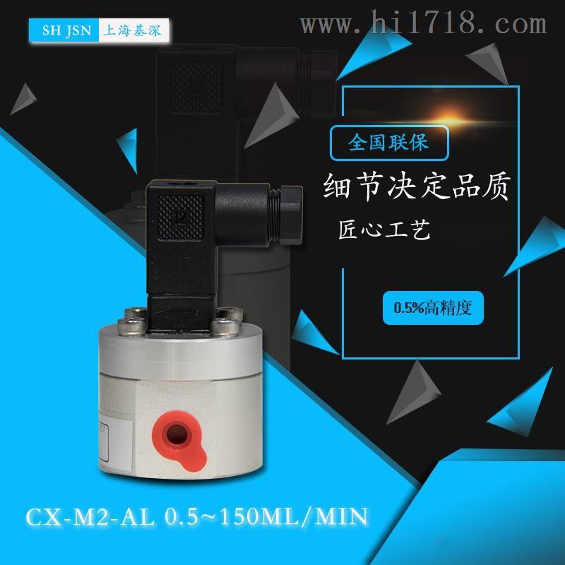 CX-M5-SS甘油微小椭圆齿轮流量计无需二次校准