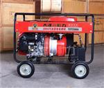 300A汽油发电电焊机价格
