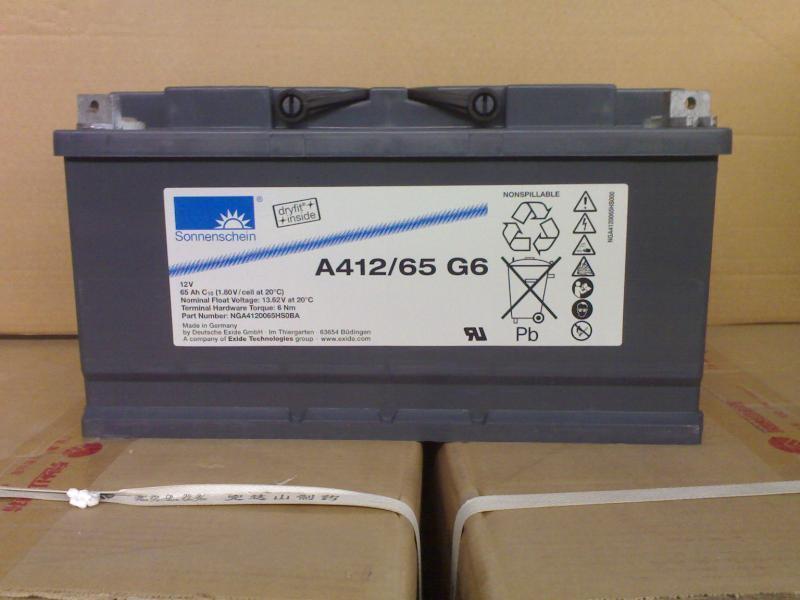 原装德国阳光蓄电池A412/65 G6 12V65AH进口电池