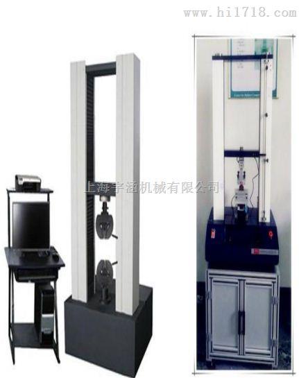 上海宇涵龙门电子强微电脑拉力试验机
