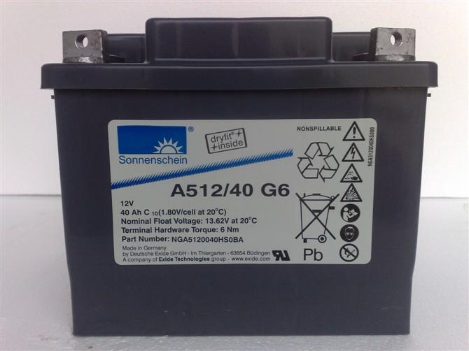 德国阳光蓄电池A512/40 G6 12V40AH UPS电源专用