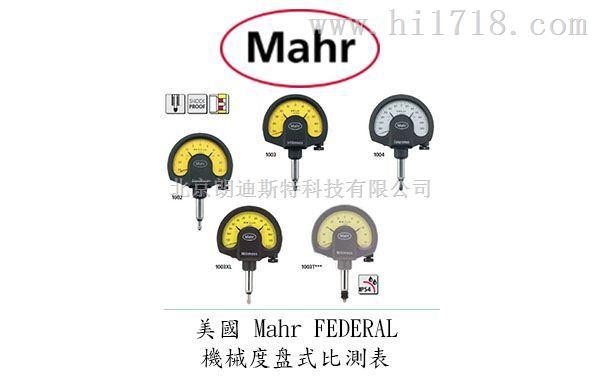美国 Mahr Federal 机械比较仪供应