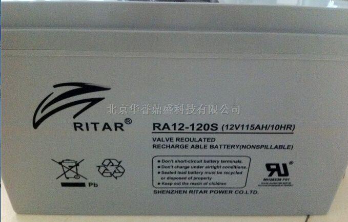 RITAR蓄电池RA12-55报价、瑞达设备12V55AH