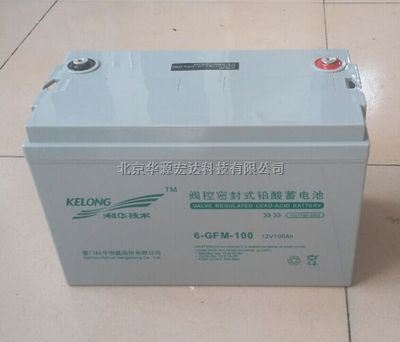 【全新】科华蓄电池6-GFM-100优惠报价