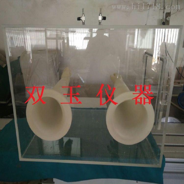 透明手套箱北京