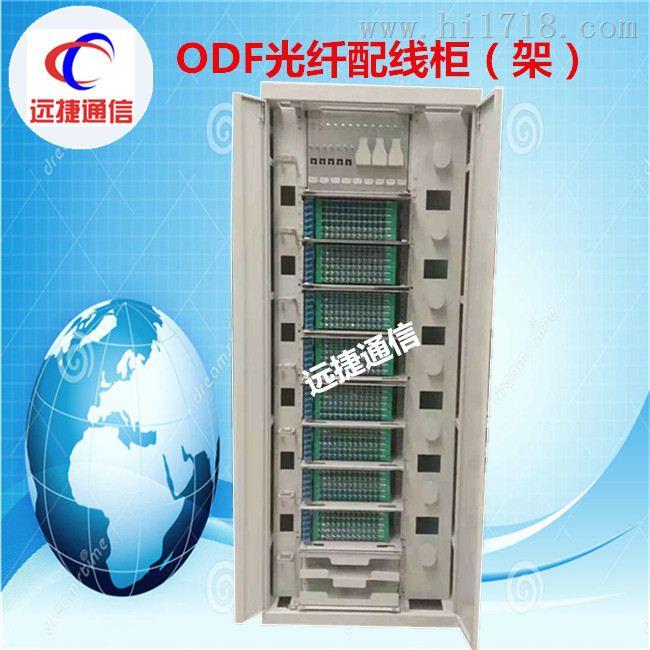 ODF光光纤总配线架价格