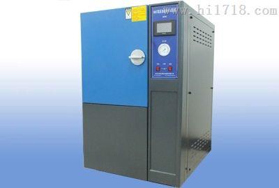 PCT高压蒸汽加速老化试验箱 BK-PCT-30