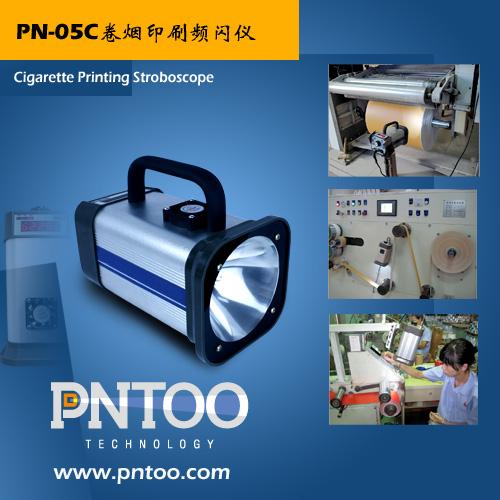 PN-05C卷烟印刷频闪仪.jpg