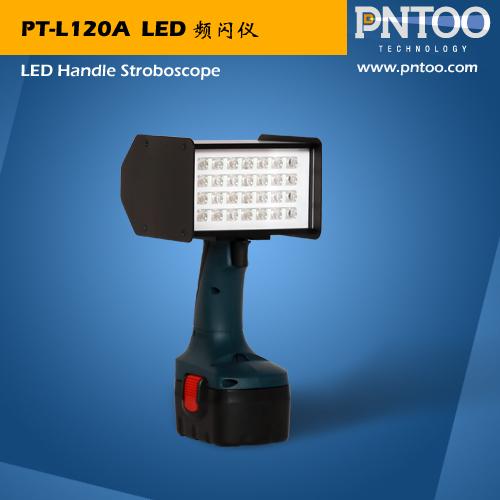 PT-L120A又一个图.jpg