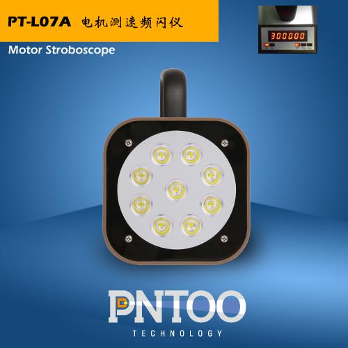 PT-L07A.jpg