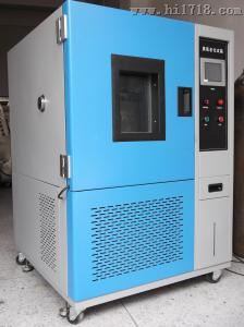 工厂供应臭氧老化试验箱 BK-XY-150