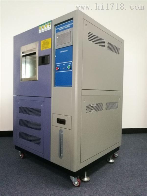 工厂直销 触摸屏高低温试验箱BK-HL-80