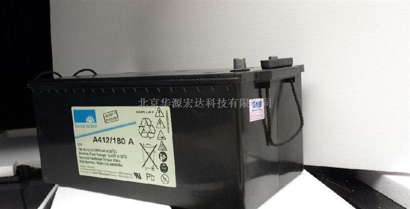 【进口】德国阳光蓄电池A412/180A报价及参数
