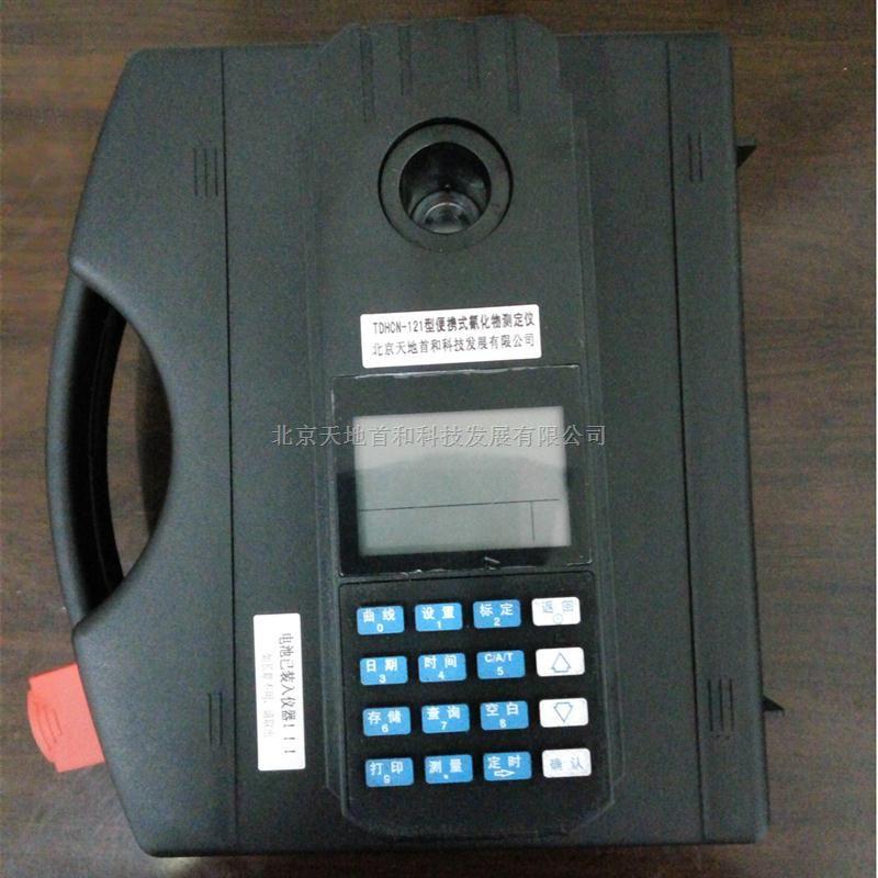 直接显示水样浓度的便携式磷酸盐测定仪SHYP-250型