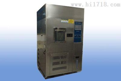 东莞工厂直销 氙灯老化试验箱BK-XD-80