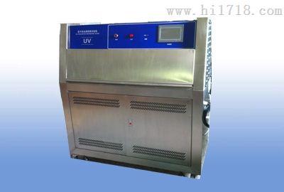 东莞工厂直销 紫外光老化试验箱UV-290