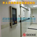 步入式恒溫恒濕環境試驗室SK-BRS300W系列盛科