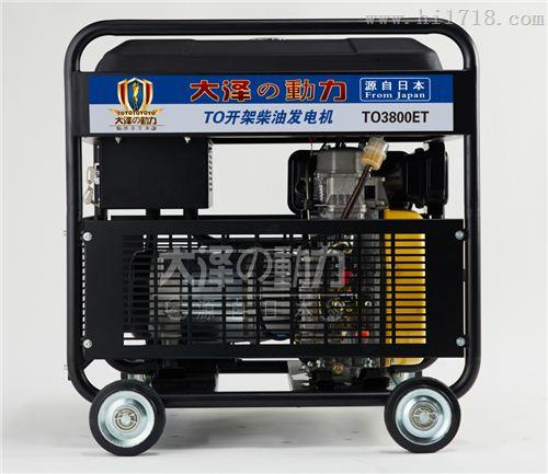开架式3kw柴油发电机