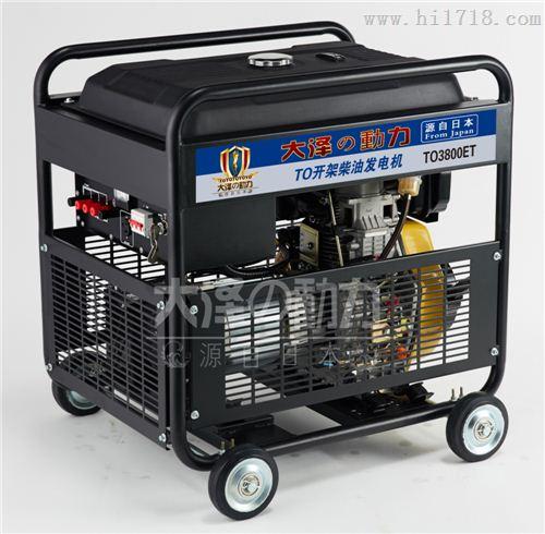 小型移动式5kw开架式柴油发电机