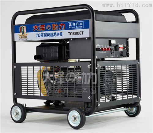 户外施工6kw柴油发电机