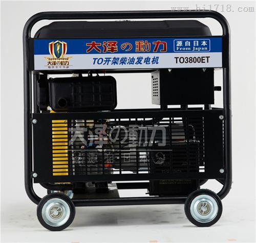 开架7kw低噪音柴油发电机价格