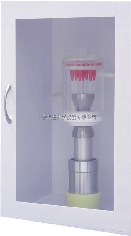 上海重逢CF-1000B非接触式超声波材料分散处理器厂价直供