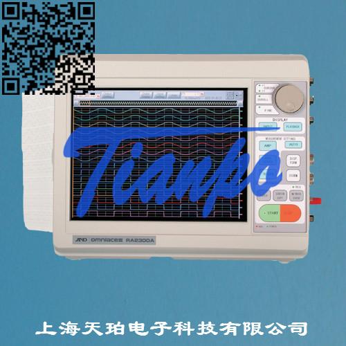 数字示波记录仪RA2300A