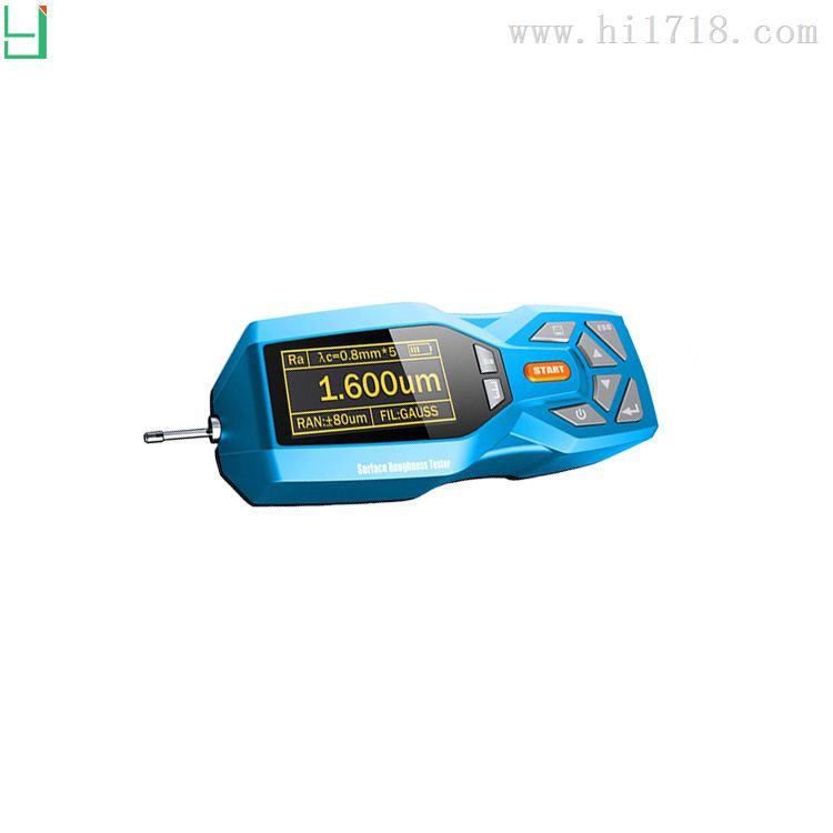 便携式表面粗糙度测量仪厂家直销
