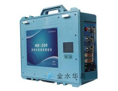 蓝牙便携式测深仪(120m)HD-360