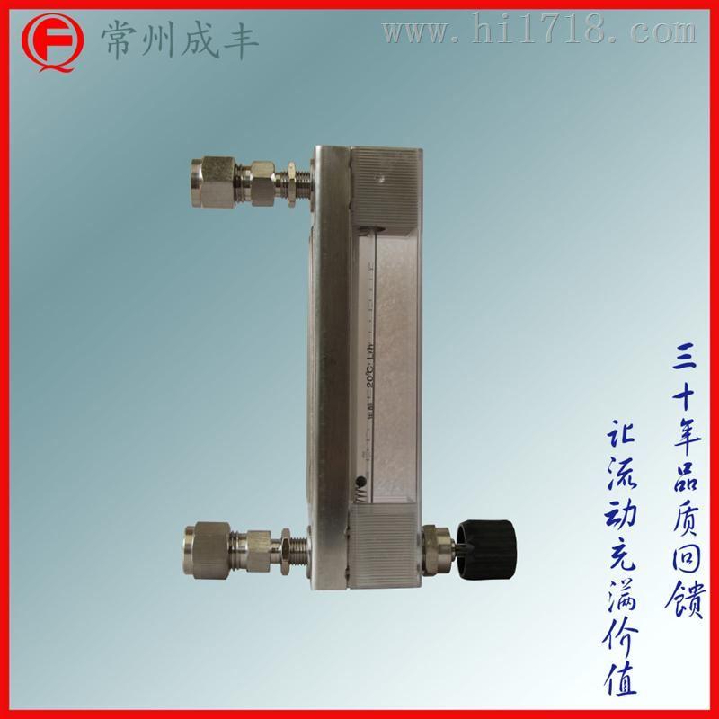 波峰焊上用测量水松香的玻璃转子流量计