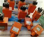 怎样安装DK-20电磁空气阀厂家指导