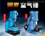 厂家直接供应c41-25kg打铁空气锤 结实耐用 适用范围广