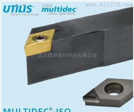 瑞士UTILIS ISO系列车刀片
