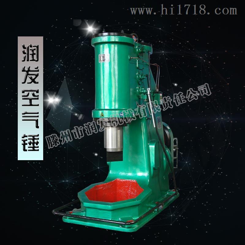 厂家直供C41-250KG空气锤 用途广泛 坚固耐用