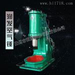 打铁设备C41-250KG空气锤 用途广泛 打铁机器