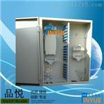 96芯光节点保护箱