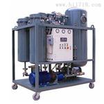 RZJ系列润滑油真空滤油机