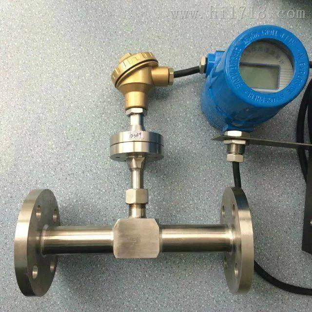 厂家供应高精度 热式气体质量流量计